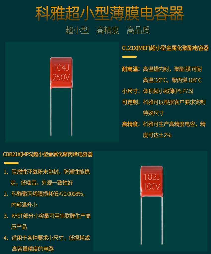 CL21X-cbb21x介绍.jpg